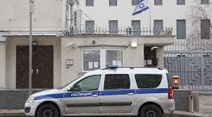 Israeli missions abroad