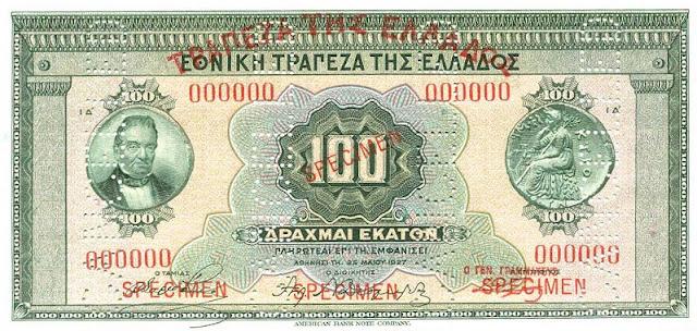 https://1.bp.blogspot.com/-E5XbEHI7aS4/UJjvmX9npoI/AAAAAAAAKjo/P8XZpwtcsUU/s640/GreeceP98s-100Drachmai-%28ca1928od1927%29-donatedvl_f.jpg