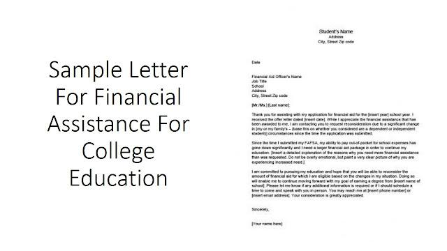 Financial Appeal Letter Sample from 1.bp.blogspot.com