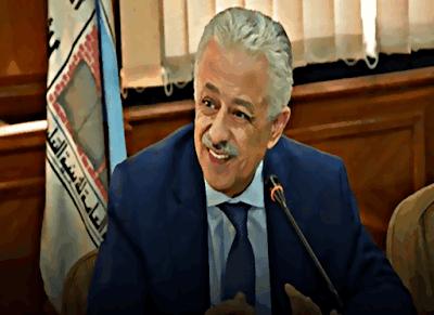 التعليم , النظام التعليمي الجديد , منظومة التعليم , مصر , أخبار مصر ,