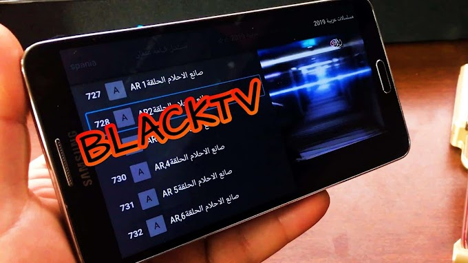 BLACK TV APPLICATION ANDROID VERSION GRATUITE