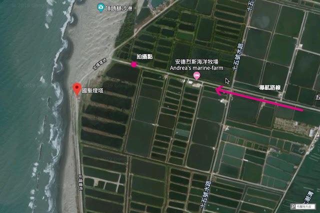 布蘭特大叔的環島旅行 - 台灣極西國聖燈塔