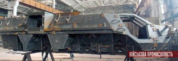 ЛКМЗ виготовив перші корпуси БТР-4 з нової бронесталі