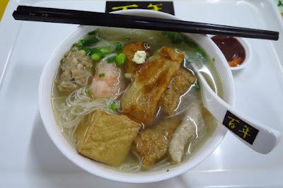 Bai Nian (百年), People's Park Food Centre