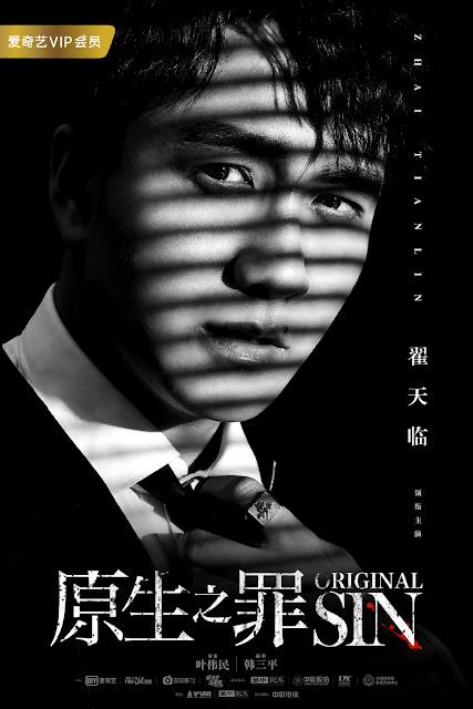 Original Sin Zhai Tianlin