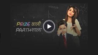 flipkart-prize-wali-pathshala-quiz