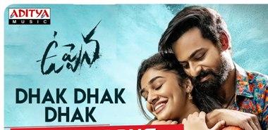Dhak dhak dhak lyrics in Telugu - uppena, telugu song lyrics