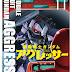 Mobile Suit Gundam Aggressor vol. 11 - Release Info