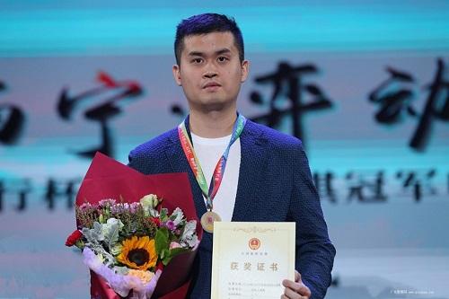 Vương Thiên Nhất vô địch giải Trung Quốc Ngân Hàng Bôi 2019