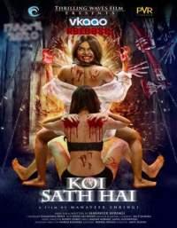 Koi Sath Hai 2021 Hindi Full Movie Free Download 480p Web-DL