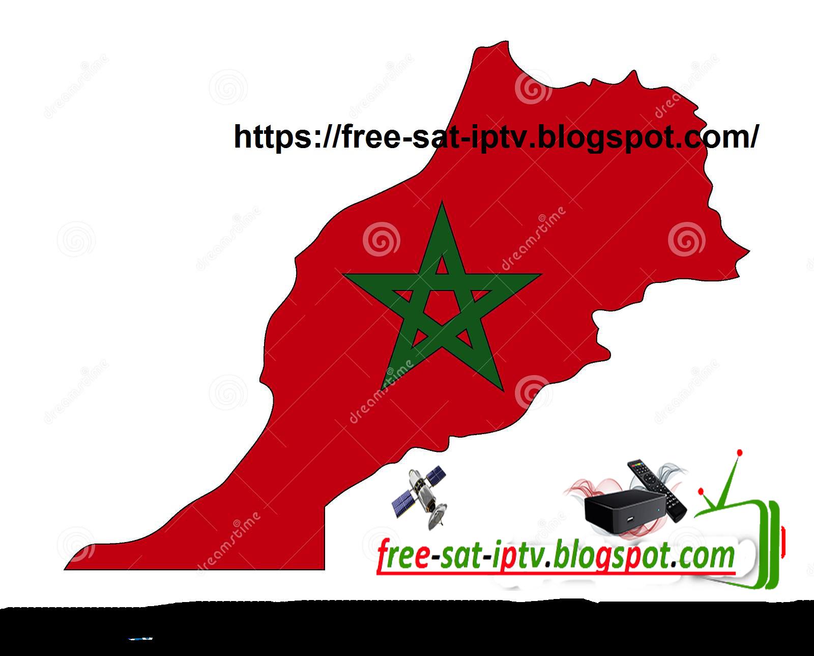 Free Iptv Morocco Al Oula 2m Al Maghribia M3u Medi1 15.05
