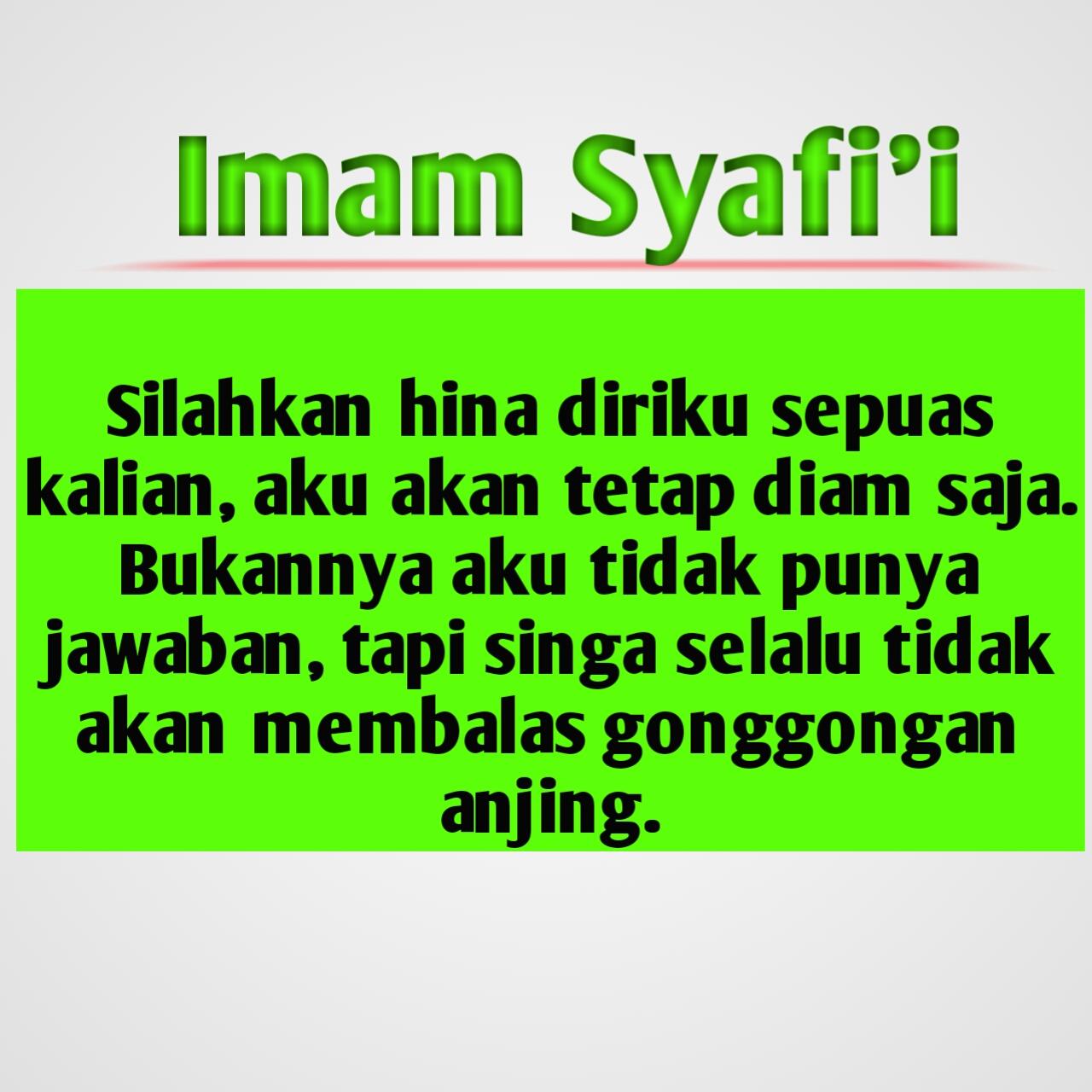 Dakwah Sunnah Nasehat Imam Syafii