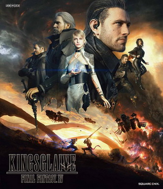 [MOVIES] KINGSGLAIVE FINAL FANTASY XV (台湾版)