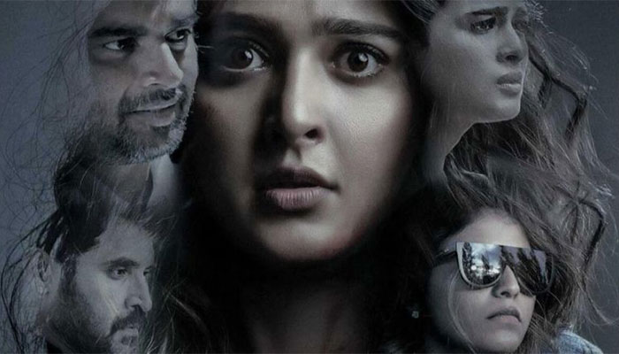 Nishabdham Full HD Movie HD Leaked by TamilRockers & Download Links at Telegram Links for Free Download and Watch Online: eAskme