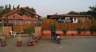 Jagtial District, Telangana Recruitment