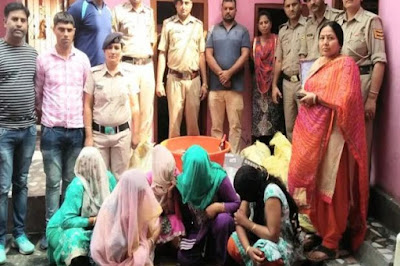 Sex Racket Busted By Police Sultanpur Uttar Pradesh
