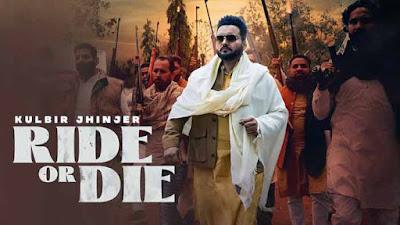 Ride or Die Sung by Kulbir Jhinjer LyricsTUNEFUL