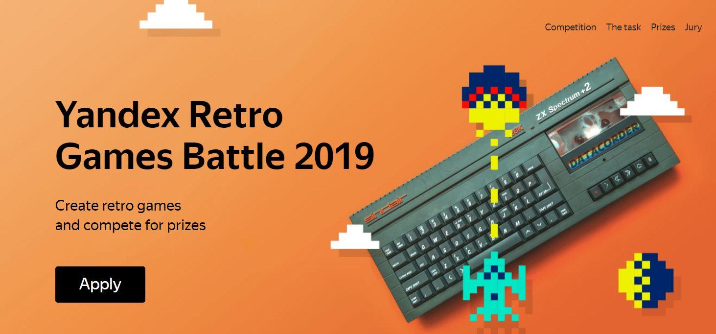Indie Retro News: Gamedev