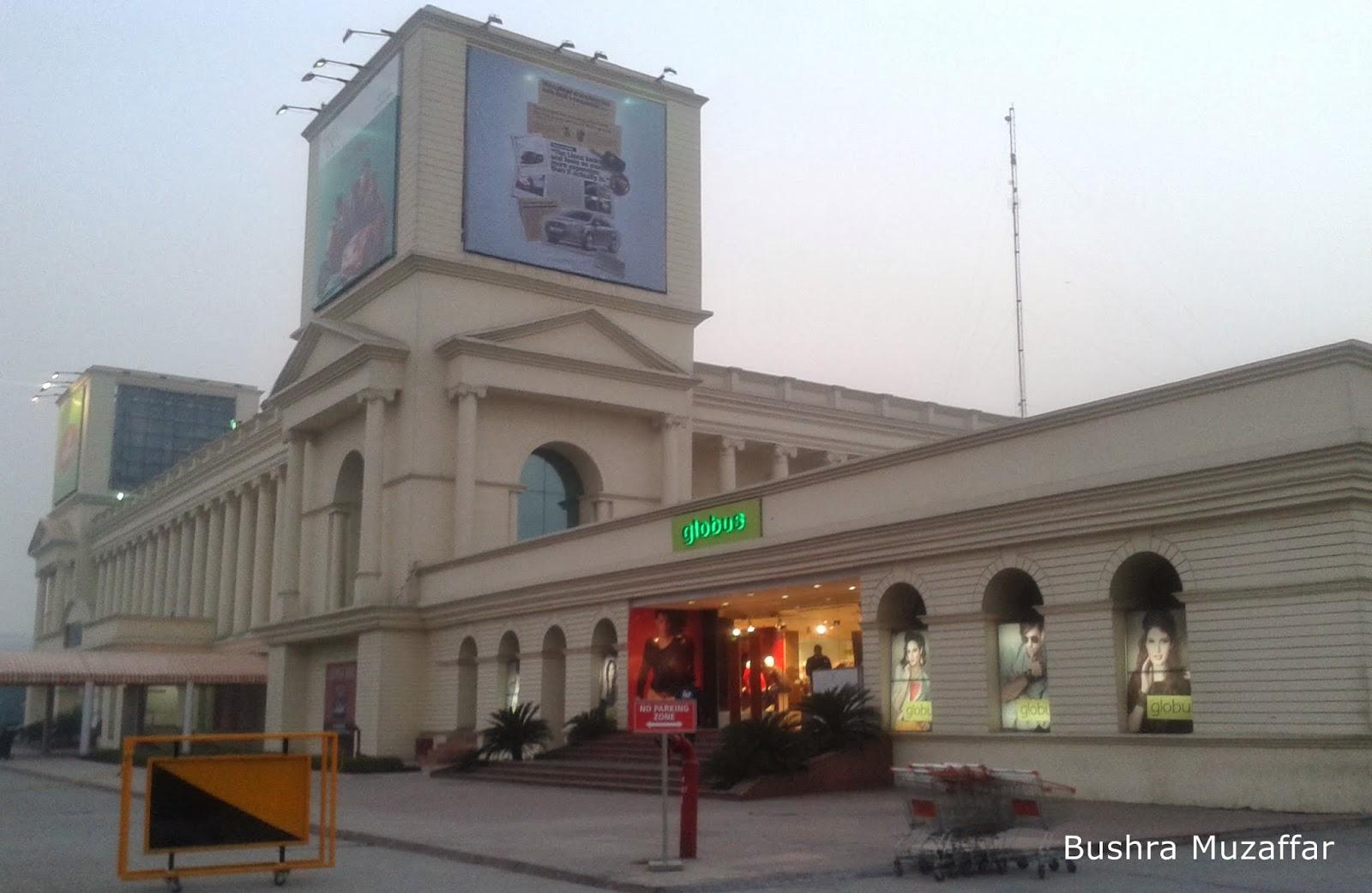 MMX Mall Ghaziabad, Address, Contact