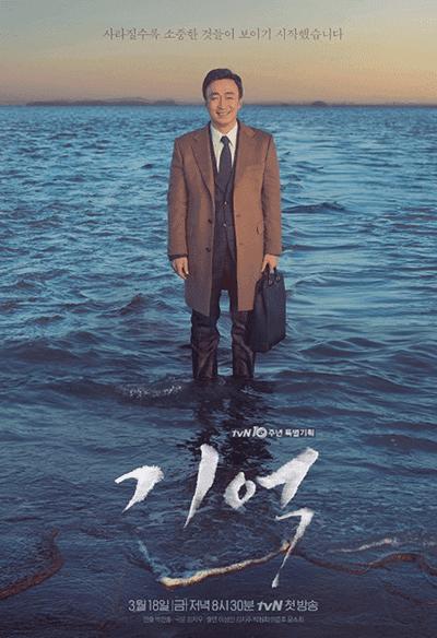 Drama Korea Terbaru 2016 (K-DRAMA) | MyInfotaip
