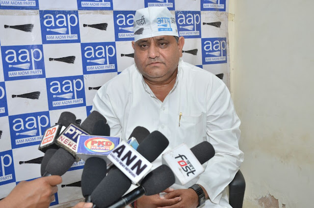 After Super Hit Hissar rally, 'AAP' party's superhit road show: Dharmabhir