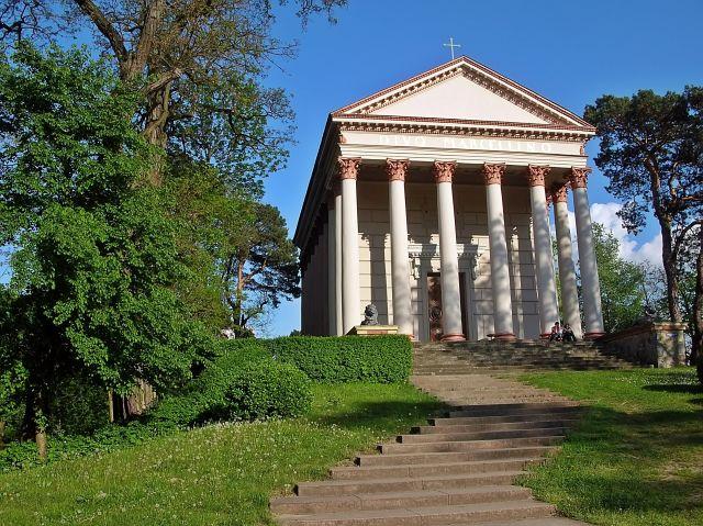 wielkopolskie kościoły, Rogalin, atrakcje, św. Marcelina