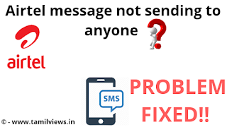 Airtel india airtel plan airtel free offer airtel message sending problem fixed