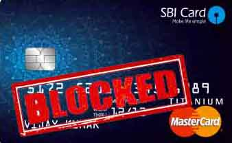 SBI ATM కార్డ్ ను ఆన్లైన్ / SMS / టోల్ ఫ్రీ నంబర్ ద్వారా ఎలా బ్లాక్ చేయాలి SBI ATM Card Block Online SMS Toll Free Number