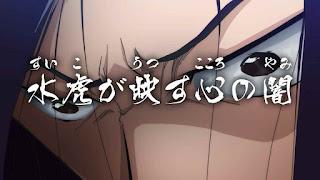 Gegege no Kitarou (2018) Episódio 64