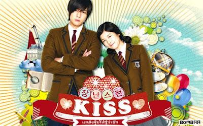 playful kiss kim hyun jung drama remake manga itazurana kiss