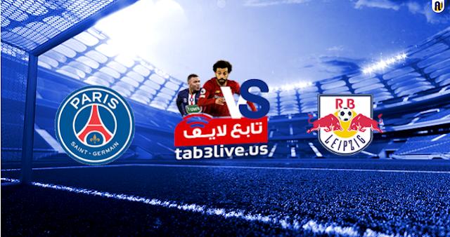 مشاهدة مباراة باريس سان جيرمان ولايبزيغ بث مباشر اليوم 18/08/2020 دوري أبطال أوروبا