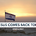 If Jesus Comes Back Today