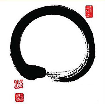 Peace-Art project: 'the Art of Peace' Morihei Ueshiba