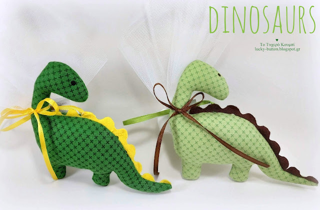 Μπομπονιέρα δεινόσαυρος σε πράσινες αποχρώσεις