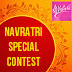 Celebrating Navratri & Win Valinta Spa Kit for Free