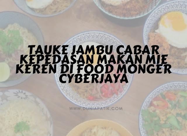TAUKE JAMBU CABAR KEPEDASAN MAKAN MIE KEREN DI FOOD MONGER CYBERJAYA