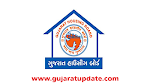 Gujarat Housing Board (GHB) Recruitment for Apprentice Posts 2020