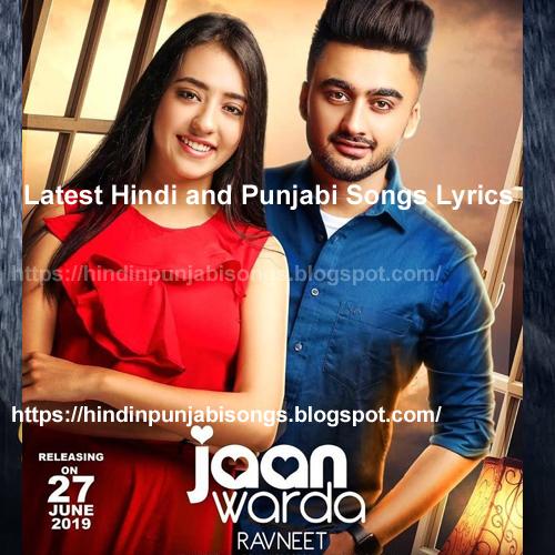 Top Twelve Jhootha Tera Pyar Kude Punjabi Song {Kwalai}
