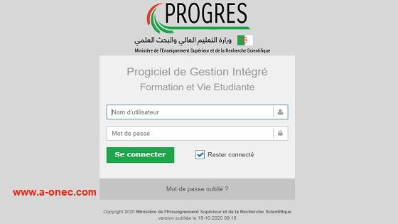 موقع التسجيل الأولي لحاملي شهادة البكالوريا: https://progres.mesrs.dz/webfve/login.xhtml