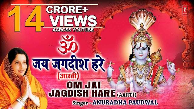 Om Jai Jagdish Hare Slokam Lyrics in English With Meaning