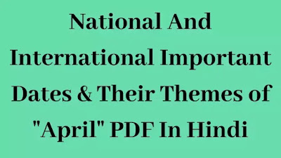 "National And International Important Dates & Their Themes of ""April 2021"" PDF In Hindi"