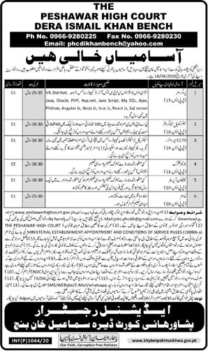 Peshawar High Court Bench Jobs 2020