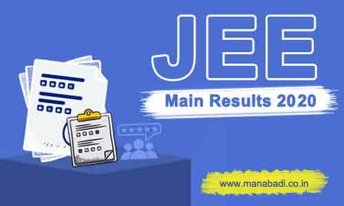 JEE Main Results 2020