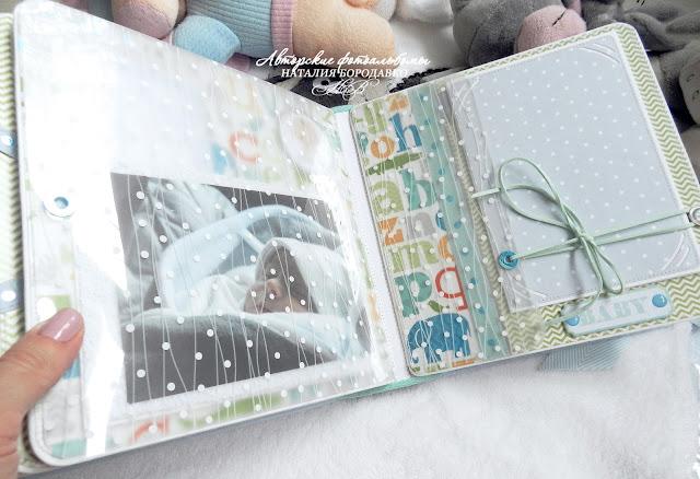 scrapalbum, handmade, fotoalbum, fornewborn, scrapfoto,handmadescrapalbums,family,