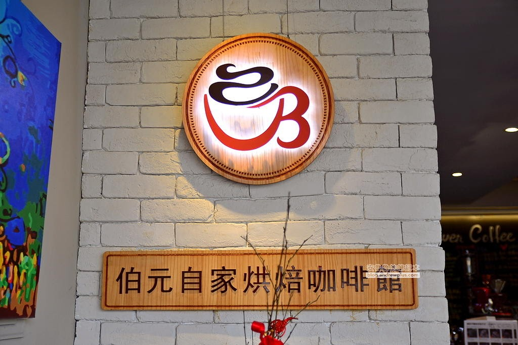 Bowen-Coffee-30.jpg