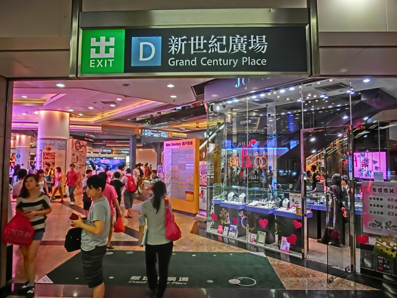 China Travelogue: July 2014
