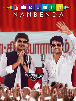 Nannbenda (2015) Dual Audio [Hindi – Tamil] 720p | 480p UNCUT HDRip ESub x264 1.1Gb | 450Mb