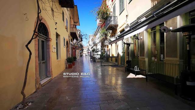 Έρημη πόλη το Ναύπλιο (βίντεο)