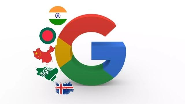 गूगल की सेवाओं की भाषा कैसे बदले? | Google ki language Kaise change kare?