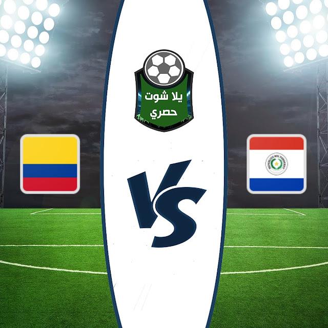 مشاهدة مباراة كولومبيا وباراجواي بث مباشر